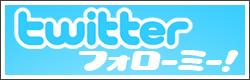 伊藤長尺板金のツイートを見る